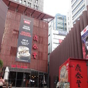 台湾の小龍包を食べたくなったら