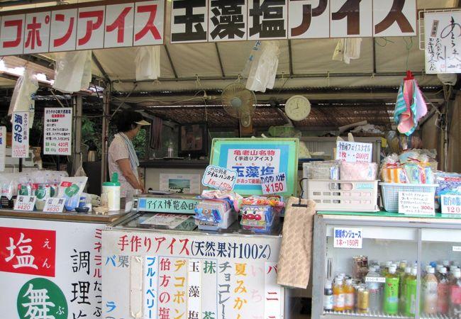 玉藻塩アイスが大人気
