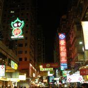 無難な香港お土産