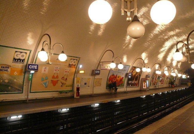 地下鉄のCITE駅