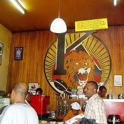エチオピアコーヒーの老舗店