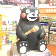 熊本に来たらここへ。観光案内もあり