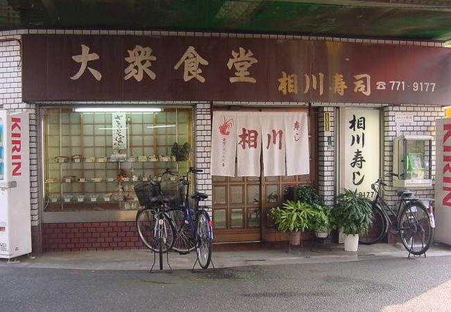 ガード下の大阪らしいお店