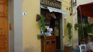 グスタパニーノ