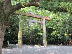愛知県のツアー