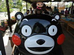 熊本のツアー