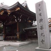 すすき野駅(7)出たら直の・・お寺