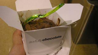 オーフリー チョコレート