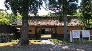 浮田家住宅