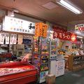 写真:釧路和商市場