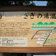 日本庭園で有名な「足立美術館」のおひざ元