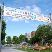 大通公園で開かれる夏の祭り