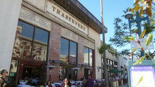 トラステベーレ (サンタモニカ店)