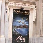 ナポリの名菓「スフォリアテッラ」の老舗