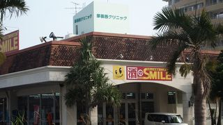 酒のスマイル 小禄店