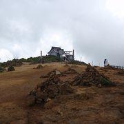 お釜から近い蔵王山頂