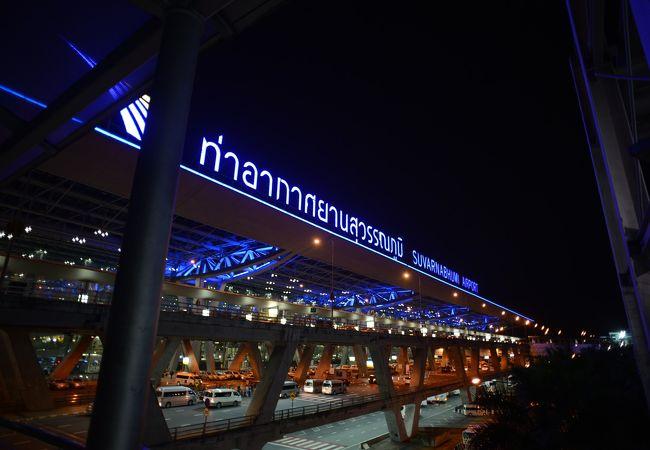 空港の玄関