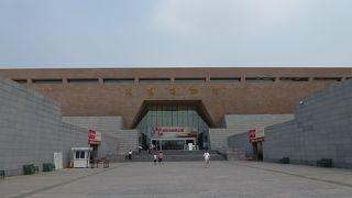 世界文化遺産申請中の中原文化の中心