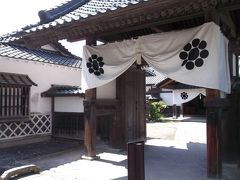 東山温泉のツアー