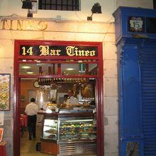 Bar Tineo
