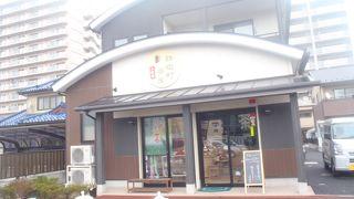三株園 浅野茶舗