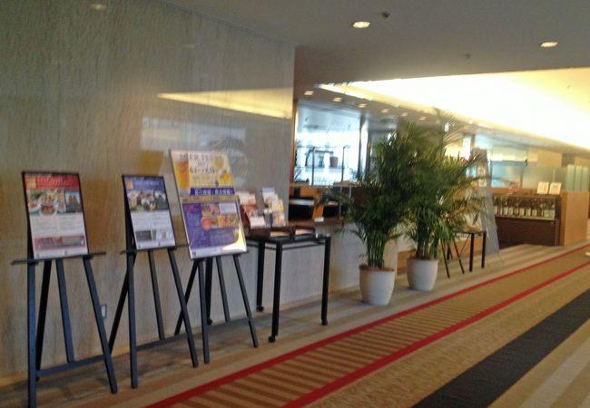 チサンホテル新潟のレストラン彩巴で朝食ビュッフェ
