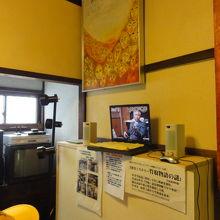 小学6年生が地元「山本」周辺を調べるのに竹取翁博物館へ訪問