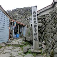 山頂御室小屋 写真
