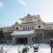 樺太町立博物館