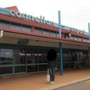 ちいさな砂漠の空港
