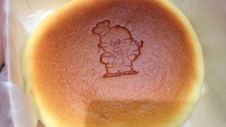 てつおじさんのチーズケーキ (梅龍鎮伊勢丹店)
