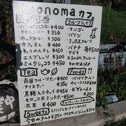 黒島の伊古集落にある唯一のお店です