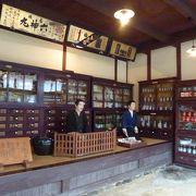 商いと暮らし博物館(内子歴史民族資料館)---  歴史ある商都「内子」の歴史を紹介している博物館です。