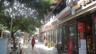 小拉薩(西藏街区)