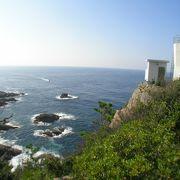 黒潮が日本で一番最初に接岸する岬