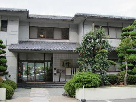 魚美味倶楽部美晴 (美晴旅館) 写真