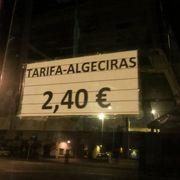 アルヘシラスのバスターミナル