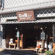 石のアクセサリー店