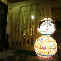 浅虫温泉 旅館 小川 写真