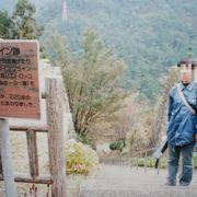 延長約10kmの渓谷景勝地