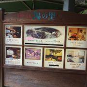 箱根湯本駅の中でも高台