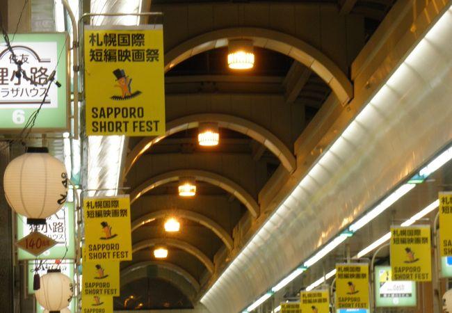 札幌国際短編映画祭2013は9/11-16