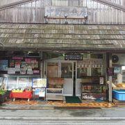 干物を買うなら中野鮮魚店!