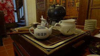 耕讀園書香茶館(崇徳店)