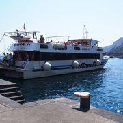 アマルフィ→カプリ島の移動は繁忙期でも夕方は空いています