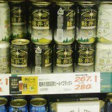 軽井沢のビールがいろいろ・・・