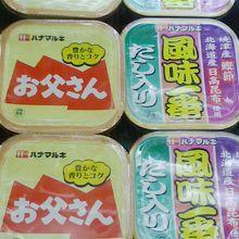 長野のお味噌たち。