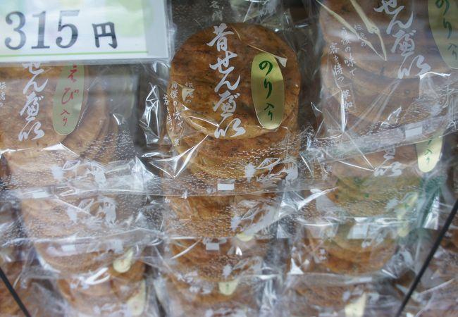 高瀬煎餅店