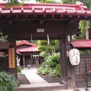 富士講の宿坊が残っています