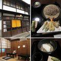 高野蕎麦天宏−裏通りの町家そば処